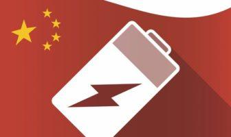 Chinese battery tech
