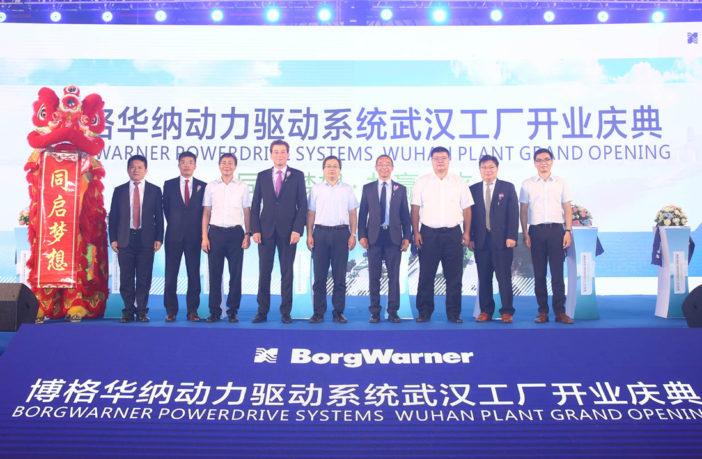 BorgWarner opens new plant in Wuhan