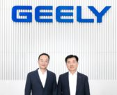 Geely enters joint venture with LG Chem to make EV batteries in China