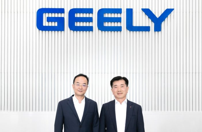 Geely and LG Chem